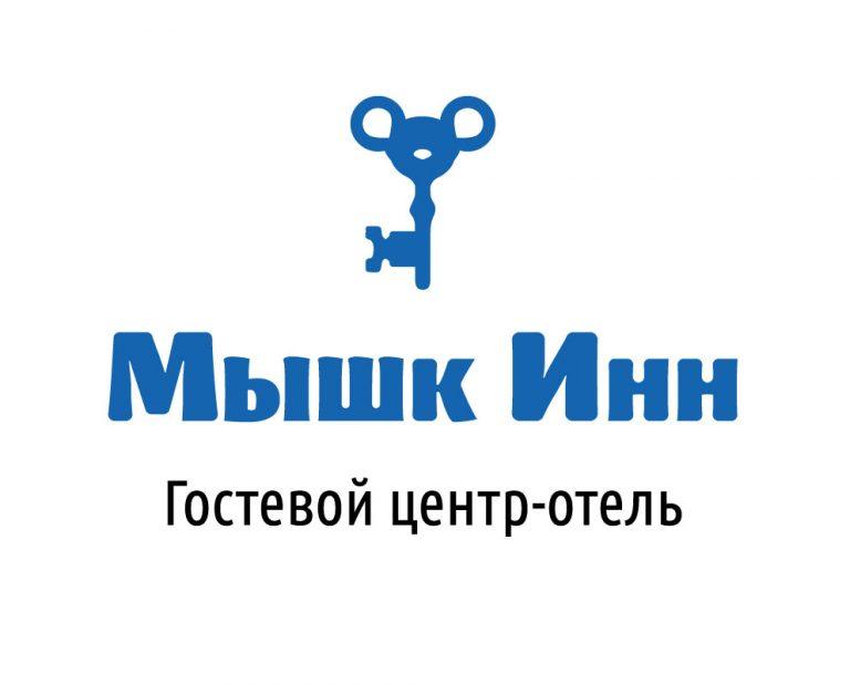 Гостевой центр-отель «Мышк Инн»