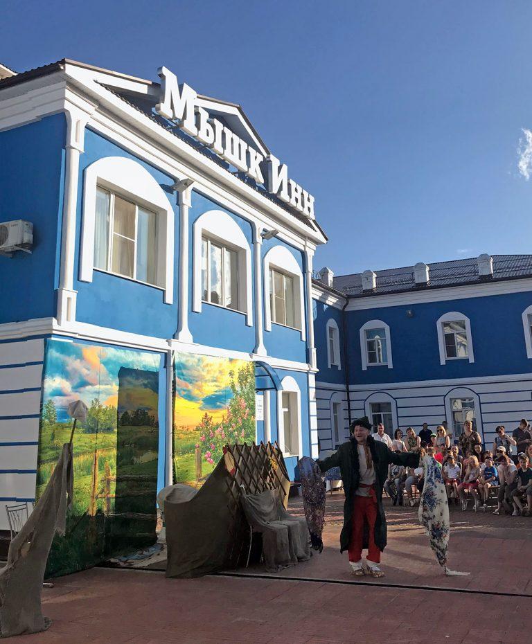 Фестиваль Мыши - 2018!