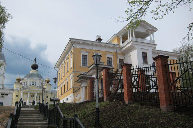 Библиотека Мышкина