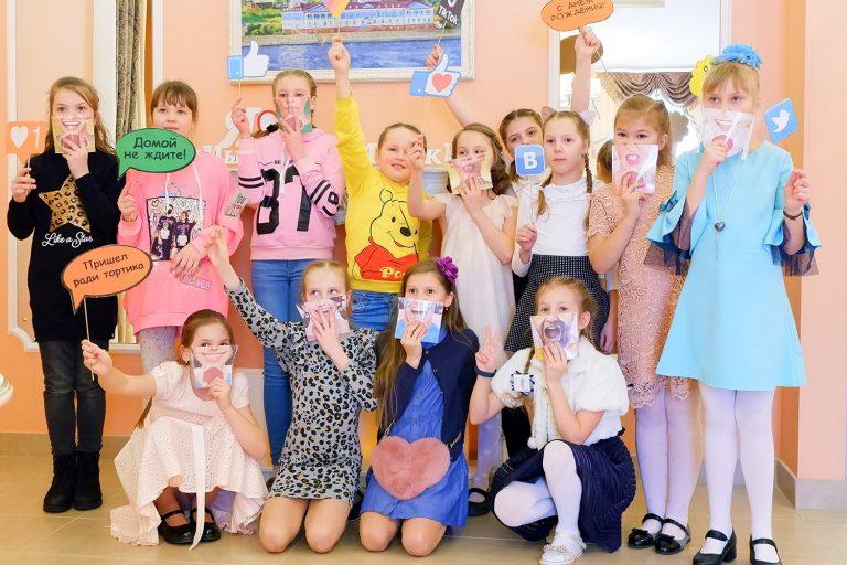 Детские дни рождения в «Мышк Инн»